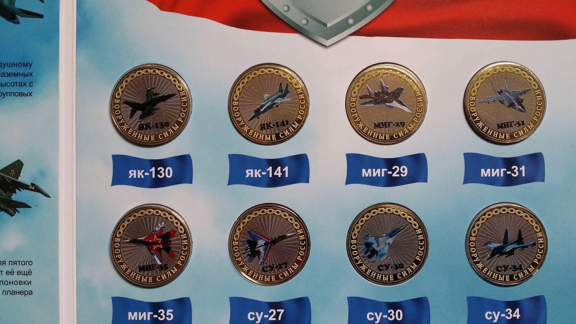Бондарчук монеты с цветной эмалью и гравировкой карта Халтурина купить