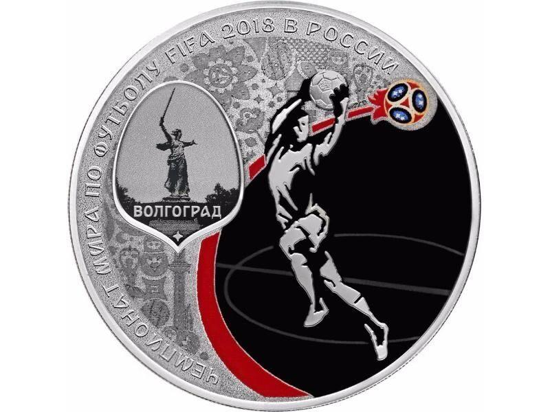 Монеты мира в волгограде серебряные монеты олимпиада 80 набор