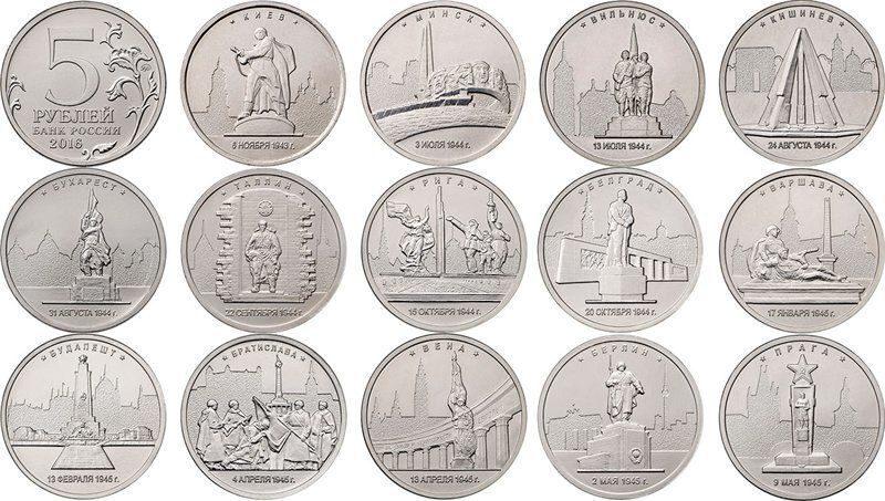 5 р юбилейные монеты каким образом подделывают царские монеты медные китайцы