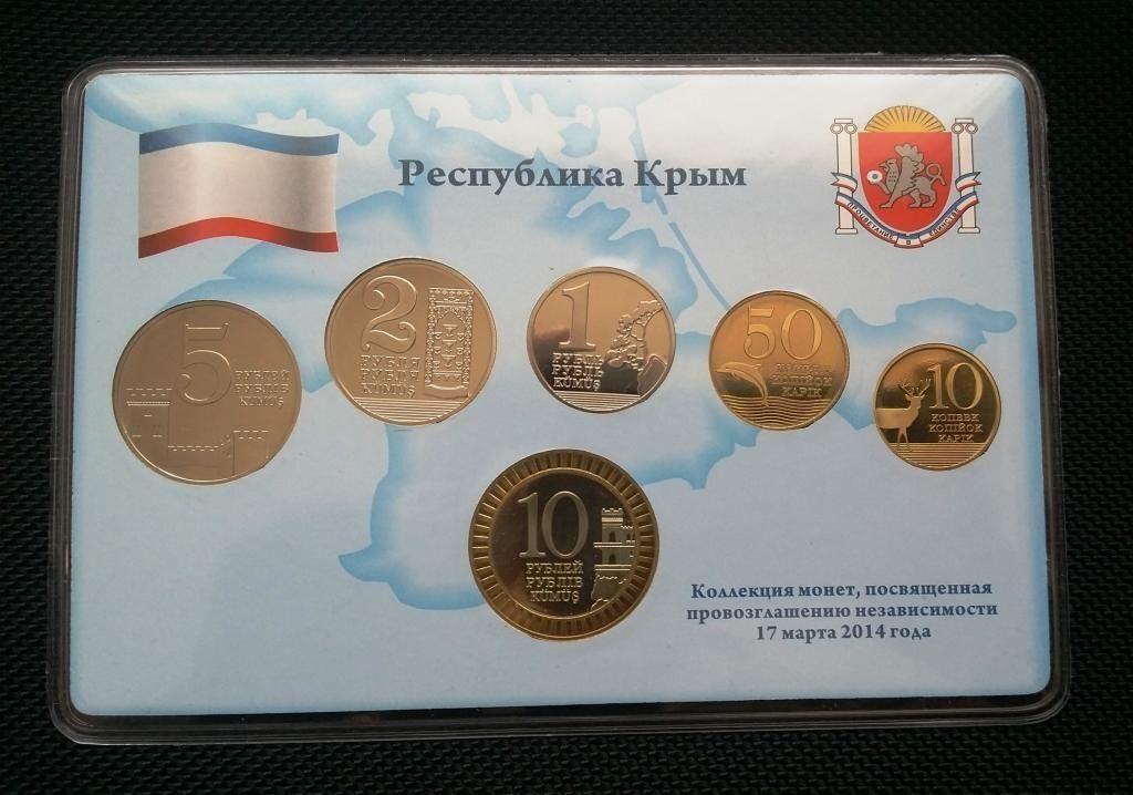 Блистеры под монеты древнерусские 100000