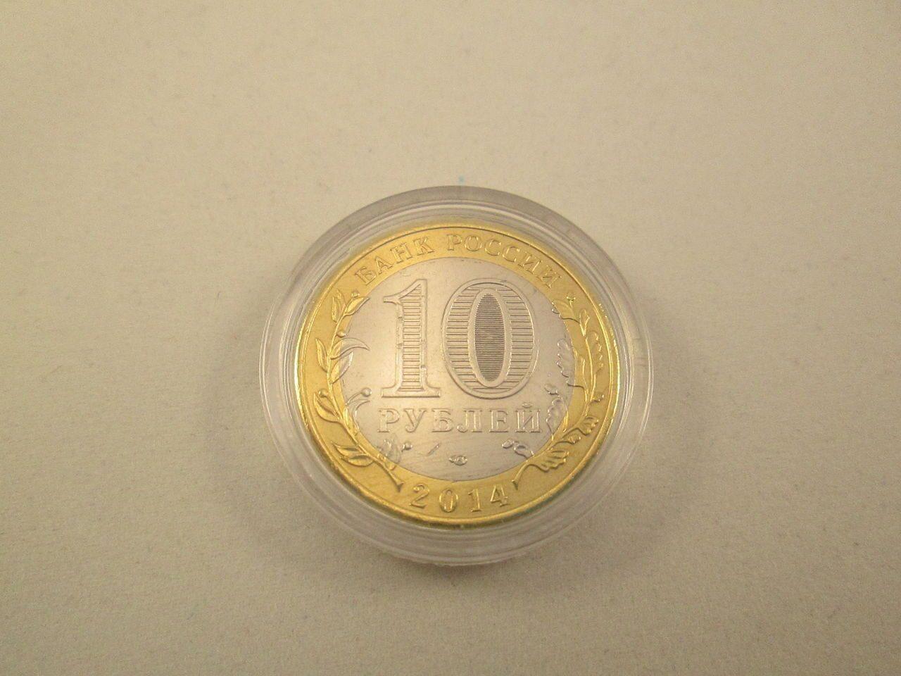 Серебряная монета с изображением святой матроны монеты с ошибками россия