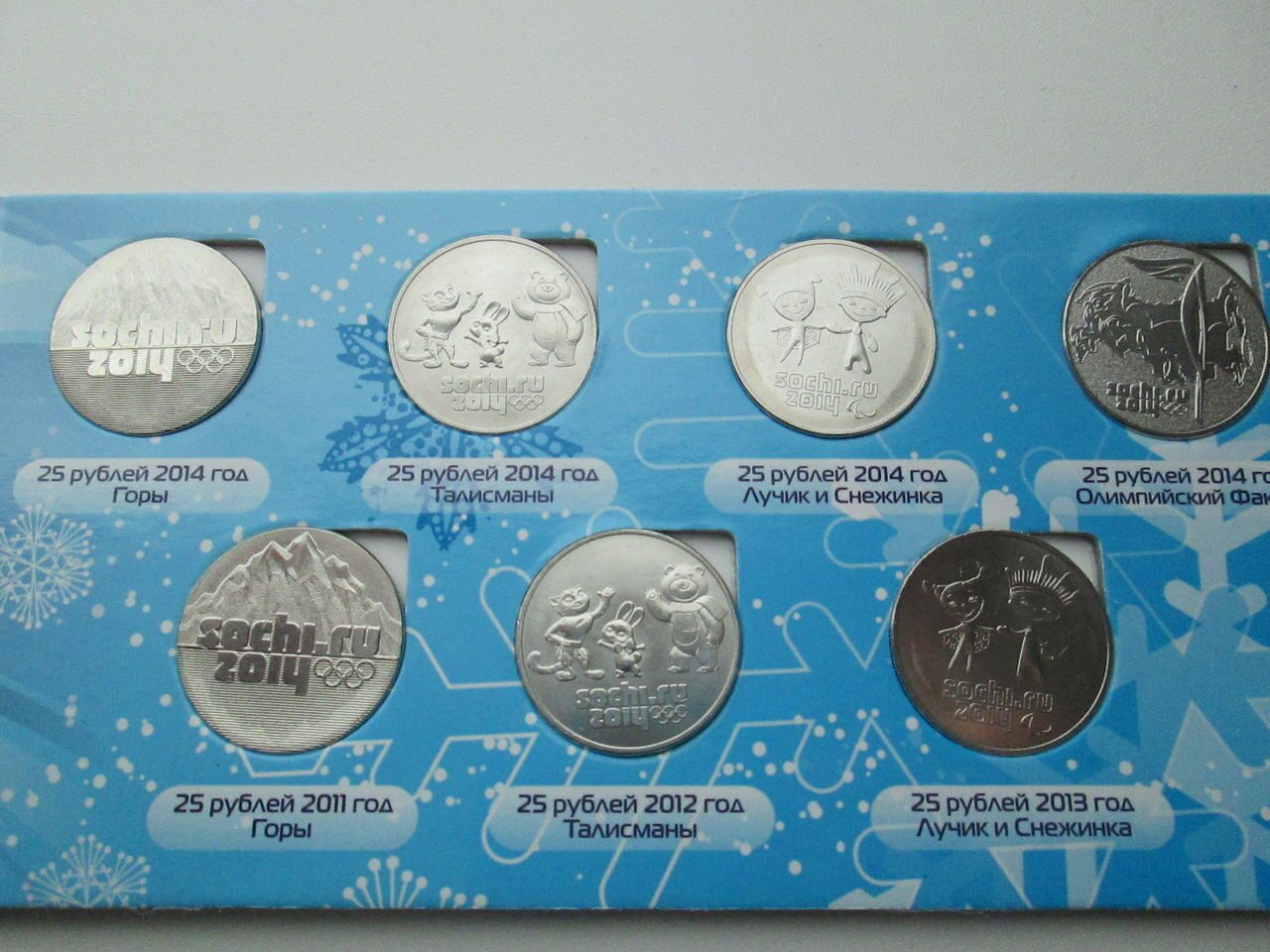 Альбом сочи под монеты рубль эмблема
