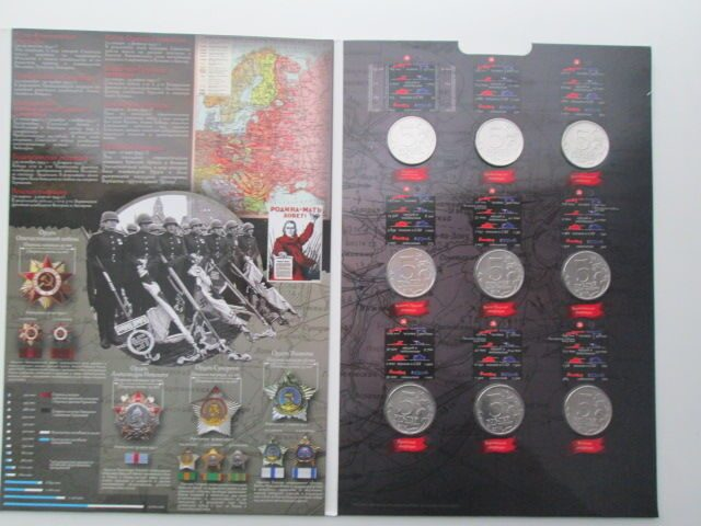 Альбомы для 18 монет крест военных заслуг германия