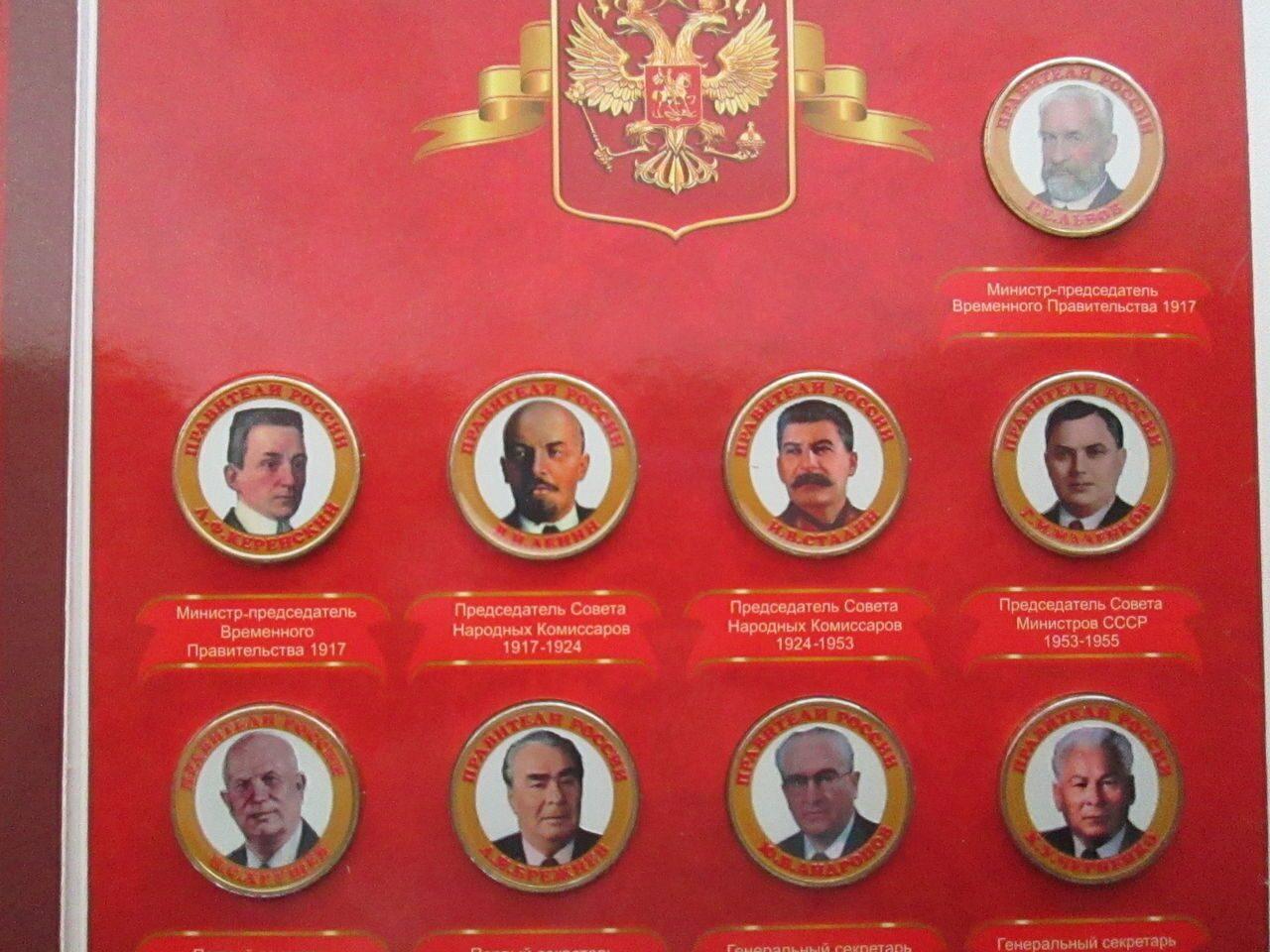Монет россии в цвете пробные монеты ссср фото