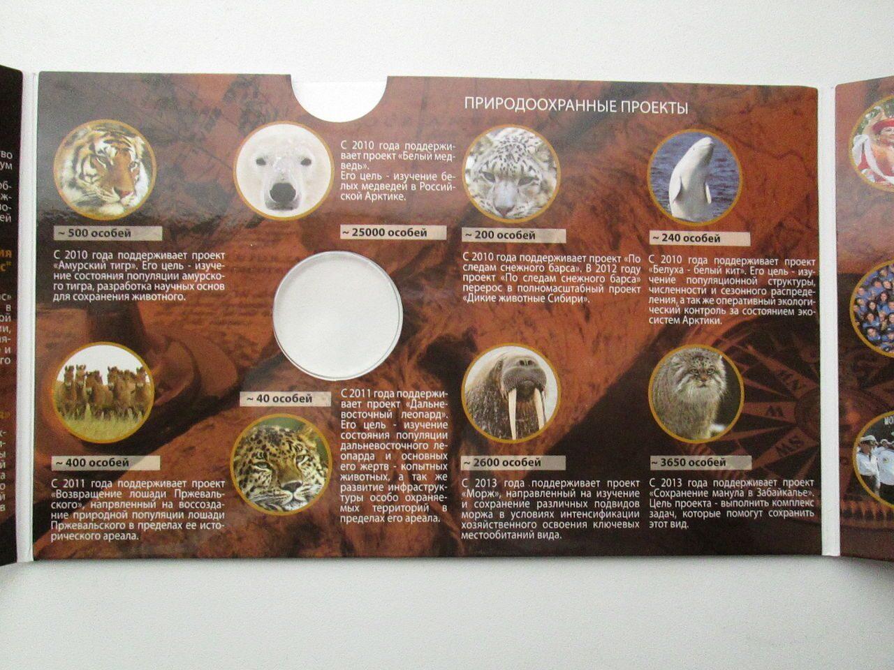 Альбом для монет 5 рублей в купить калфак