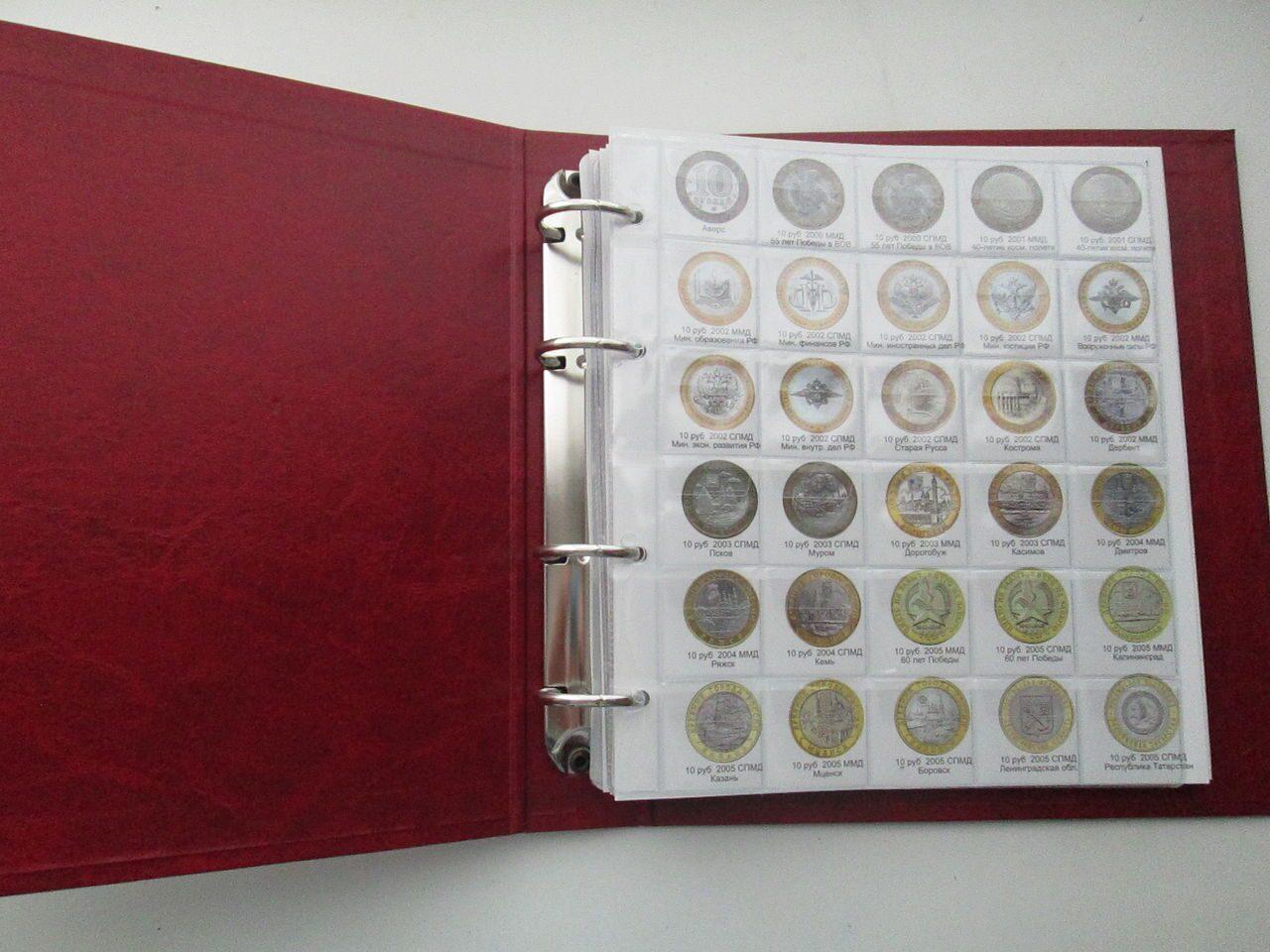 Памятные монеты рф альбом 5 копеек года стоимость