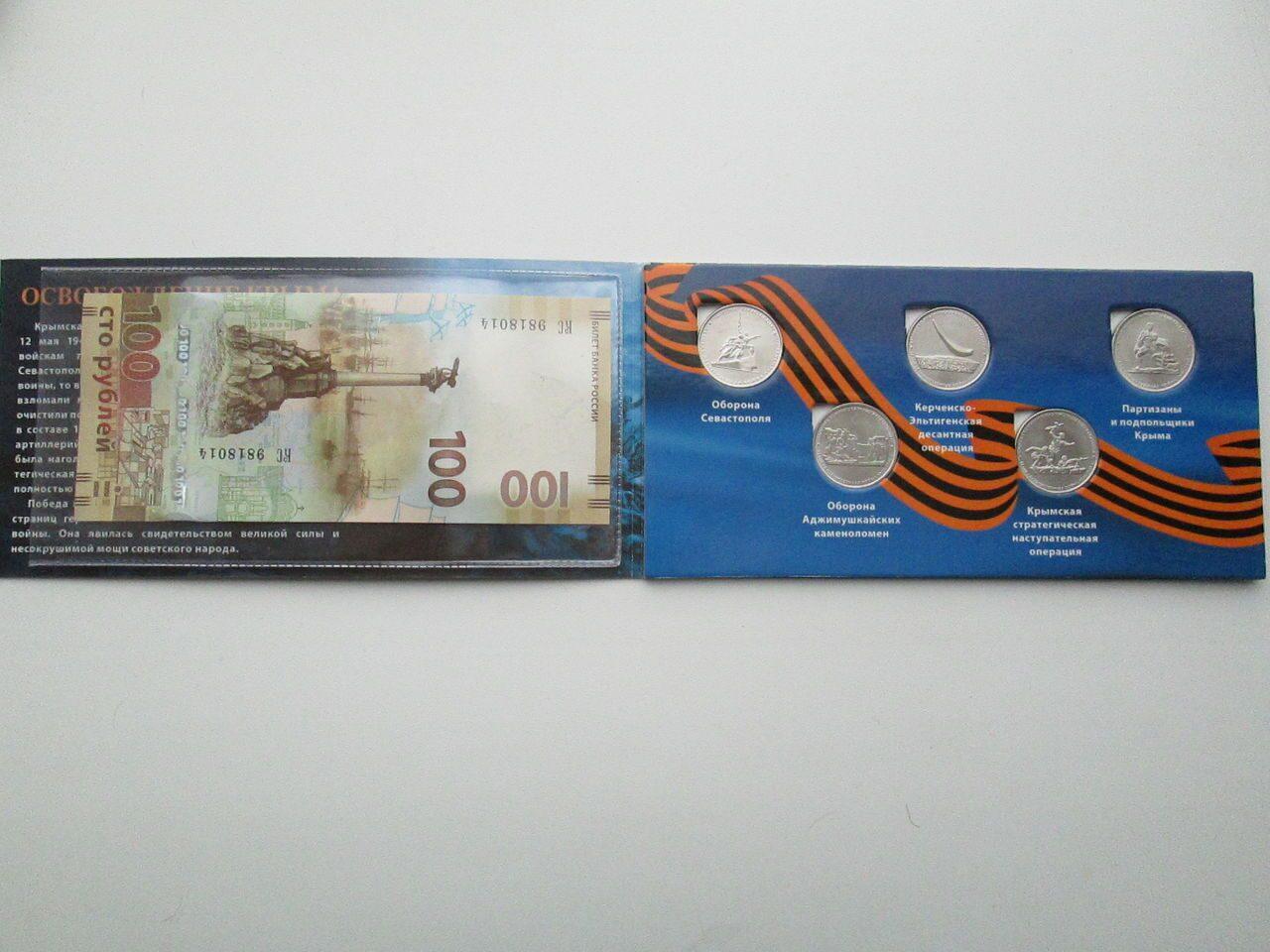 Альбом для монет 5 рублей у монета 1 гривна 2012 евро
