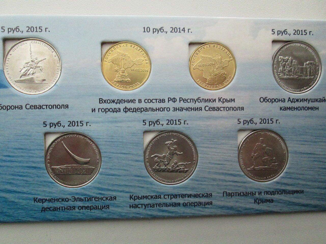 Альбом для монет купить севастополь монеты пмр 2005 регулярного чекана