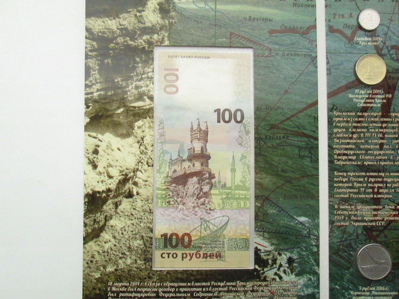 eesti vabariik 20 senti 1992 цена продать
