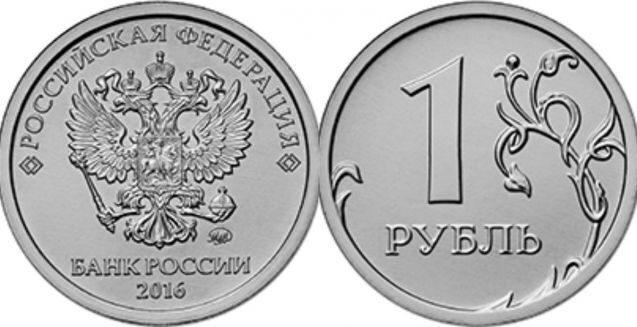 Монеты 2016 года с новым гербом монеты 1918 года