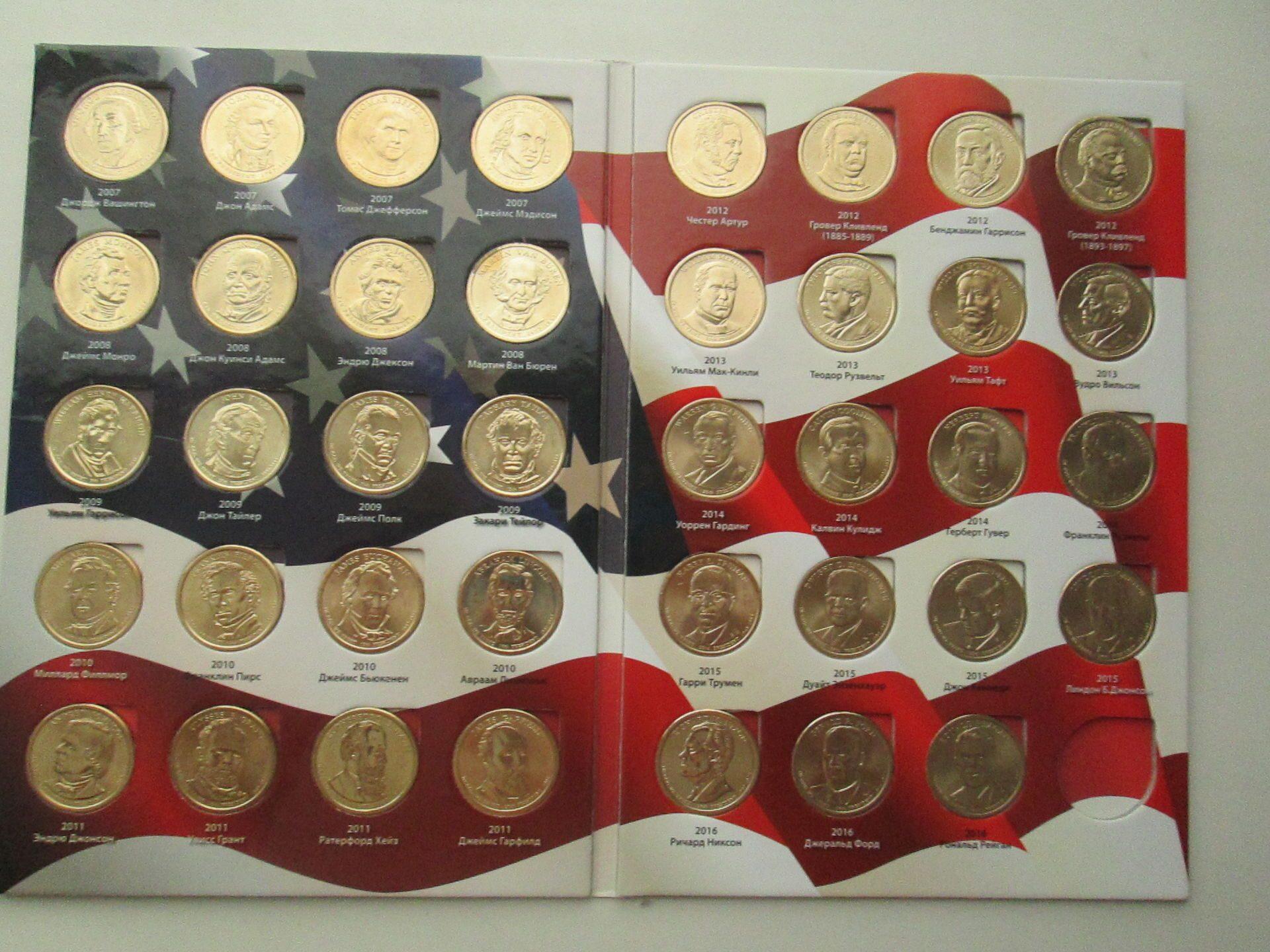 Набор монет президенты сша купить 5 рублей 1890 года цена