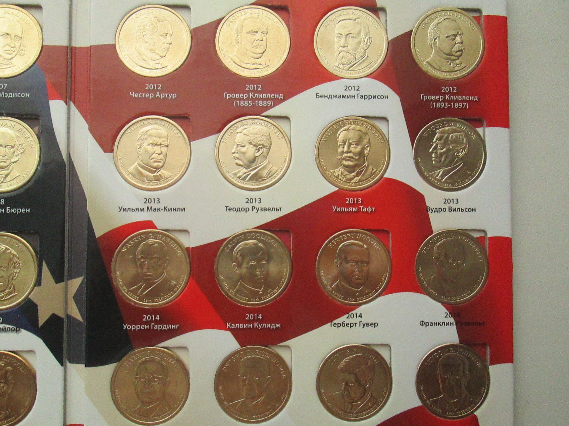 Альбомы для монет президенты сша 50 тийн 1994 года цена