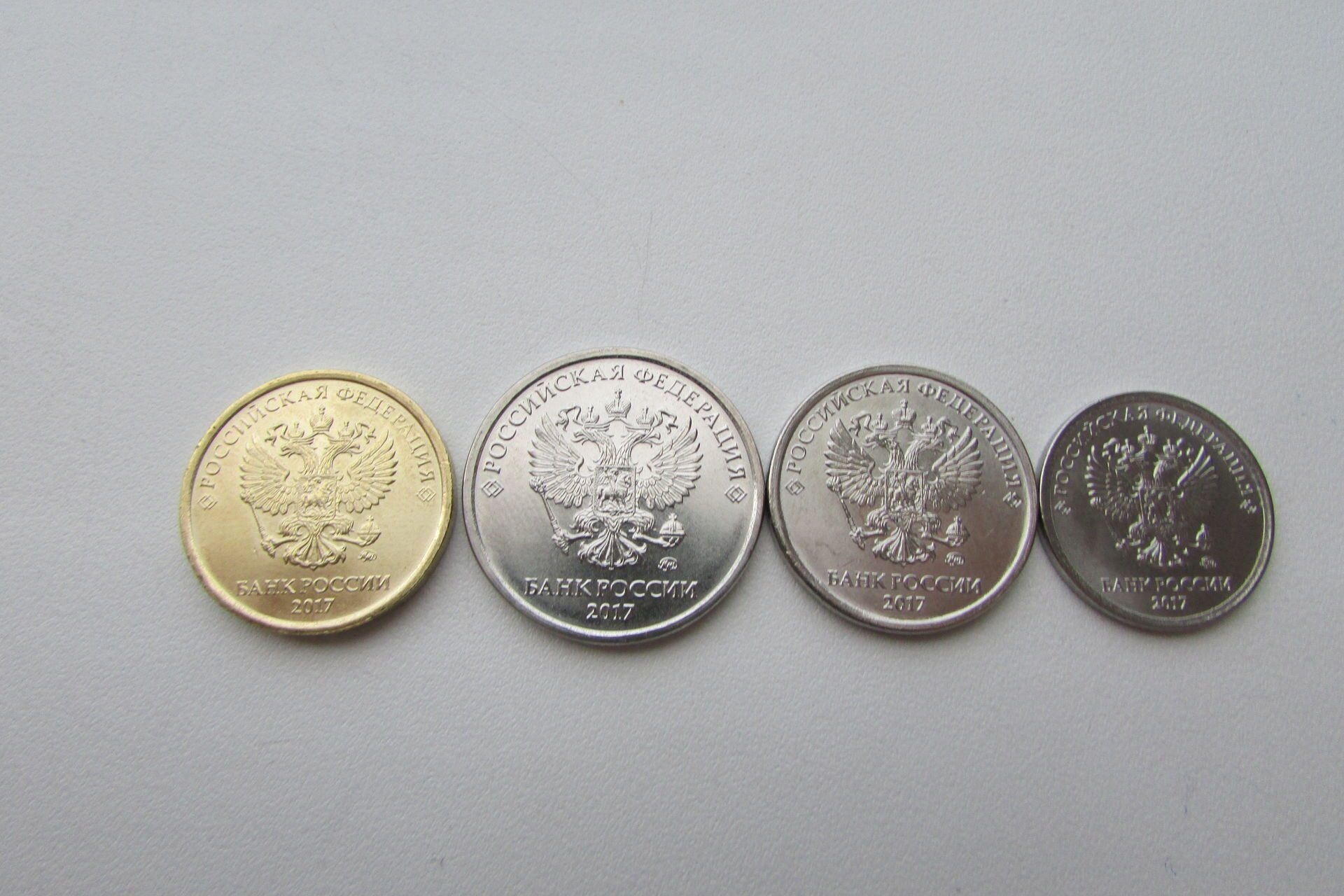 юбилейные монеты россии 2015 года каталог фото