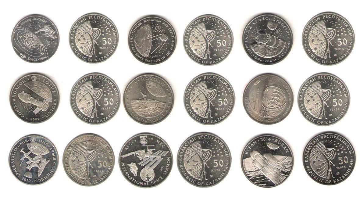 Юбилейные монеты космос план выпуска монет евро на 2018